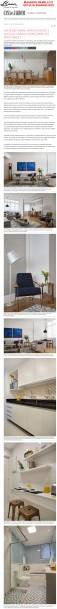 Projeto da dupla MAURICIO REBELLO e GETÚLIO EVANGELISTA no site da revista Casa e Jardim no dia 10 de outubro de 2017