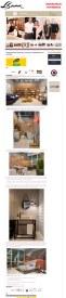 http://www.asarquitetasonline.com.br/apartamento-montado-com-pecas-garimpadas-na-amoedo/