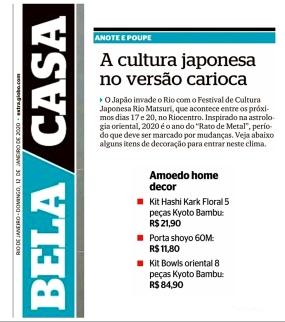 AMOEDO HOME DECOR no caderno BELA CASA do jornal EXTRA publicado em 12 de janeiro de 2020